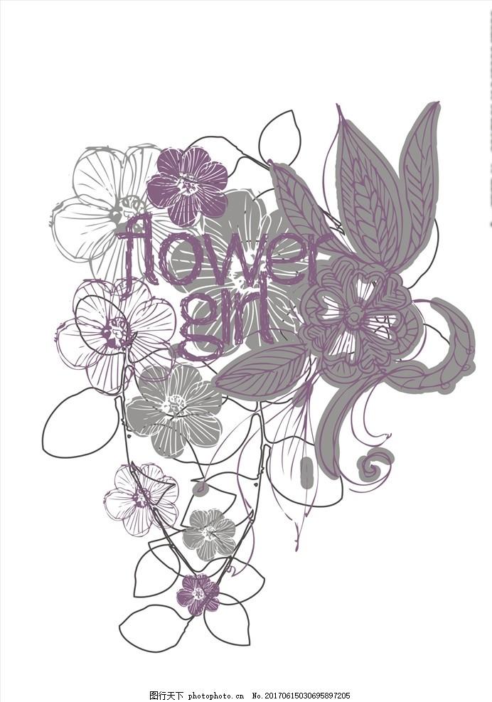 花卉字母矢量图下载 小花 手绘花朵 植物 花朵花卉 植物花朵 绿叶