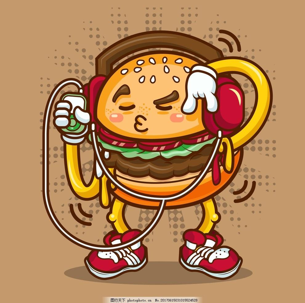 跳舞的汉堡 卡通 人物 汉堡 快餐 听歌 跳舞 可爱 搞笑 设计 广告设计