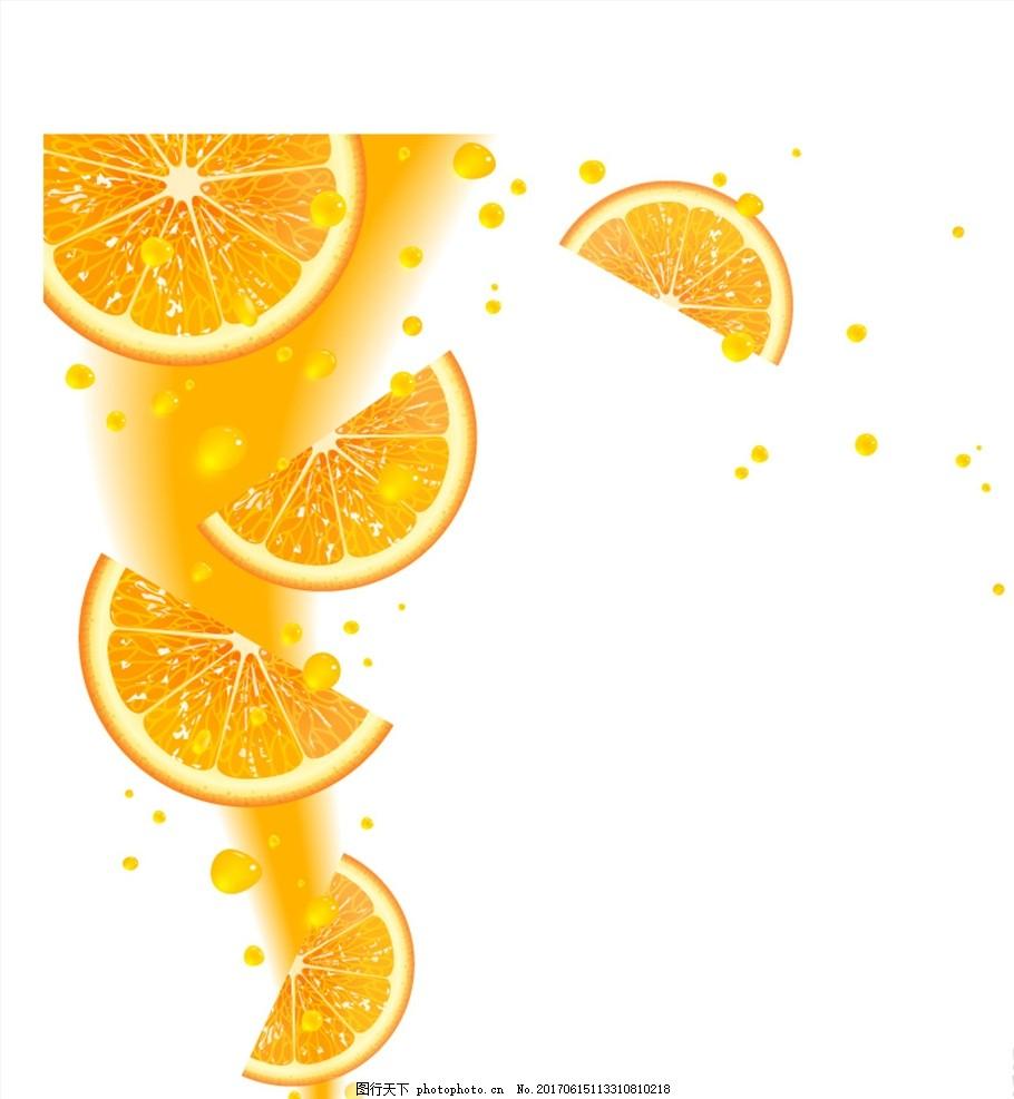 橙子,水果海报 水果店 水果超市 水果广告 水果促销