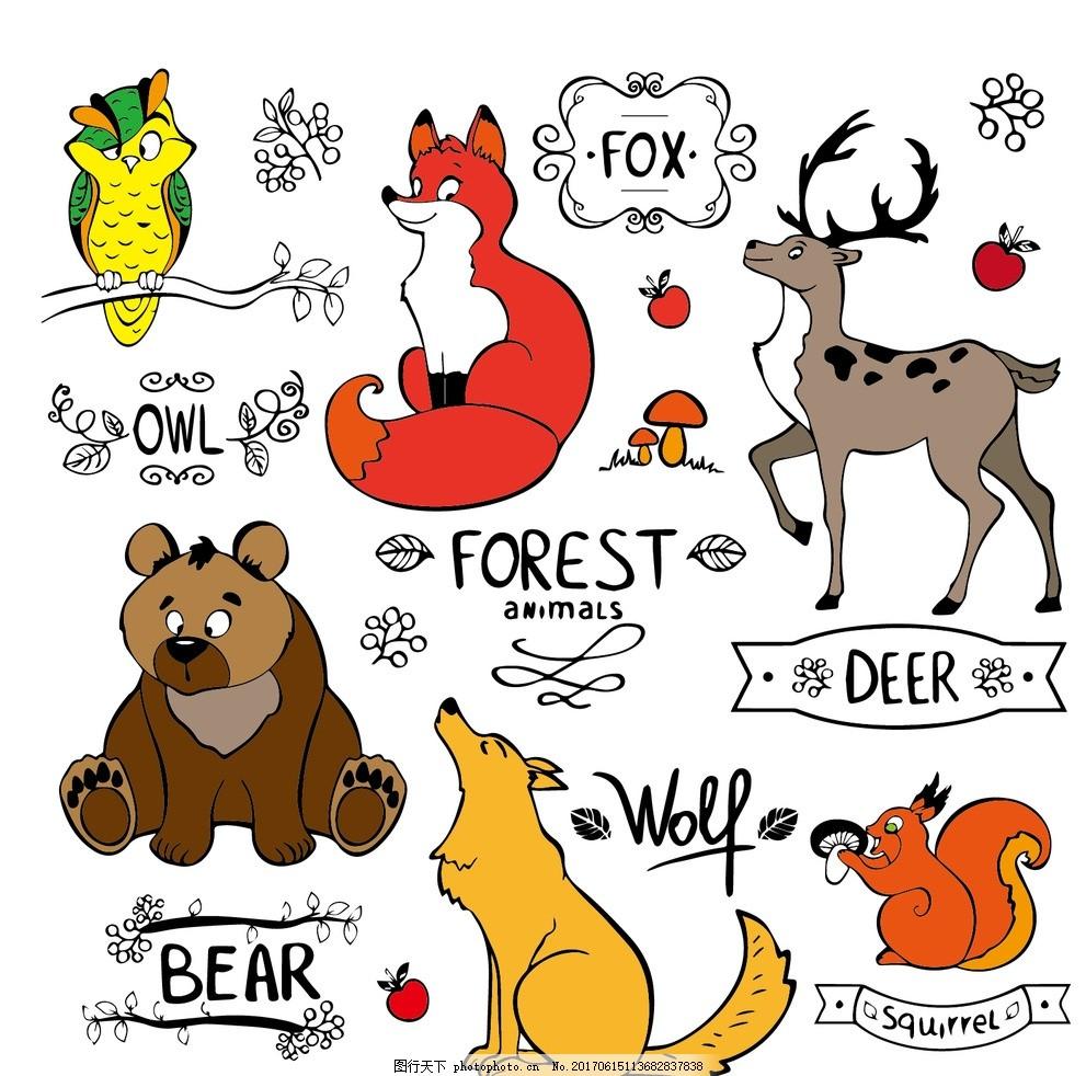 森林卡通手绘动物 森林 卡通 手绘 动物 狐狸 狼 麋鹿 猫头鹰 熊 设计