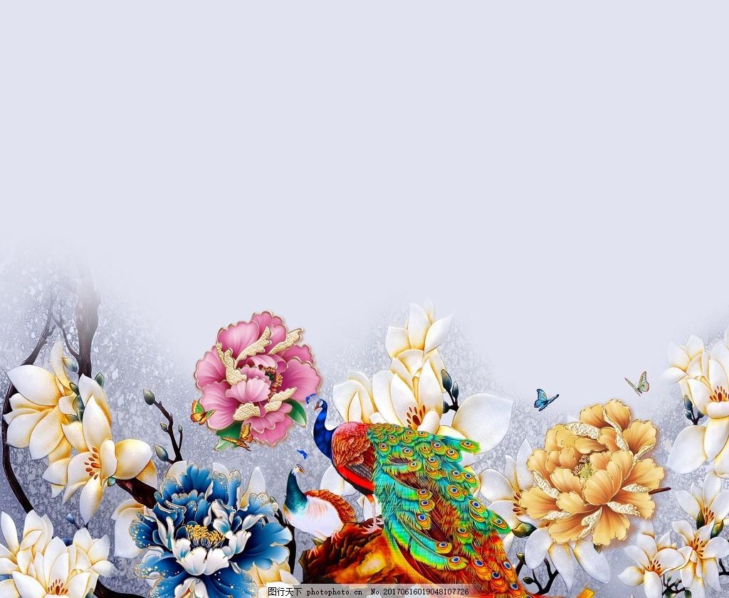 国画花卉 海棠 海棠花 鸟 燕子 国色天香 国画 水墨画 山石花鸟 石头