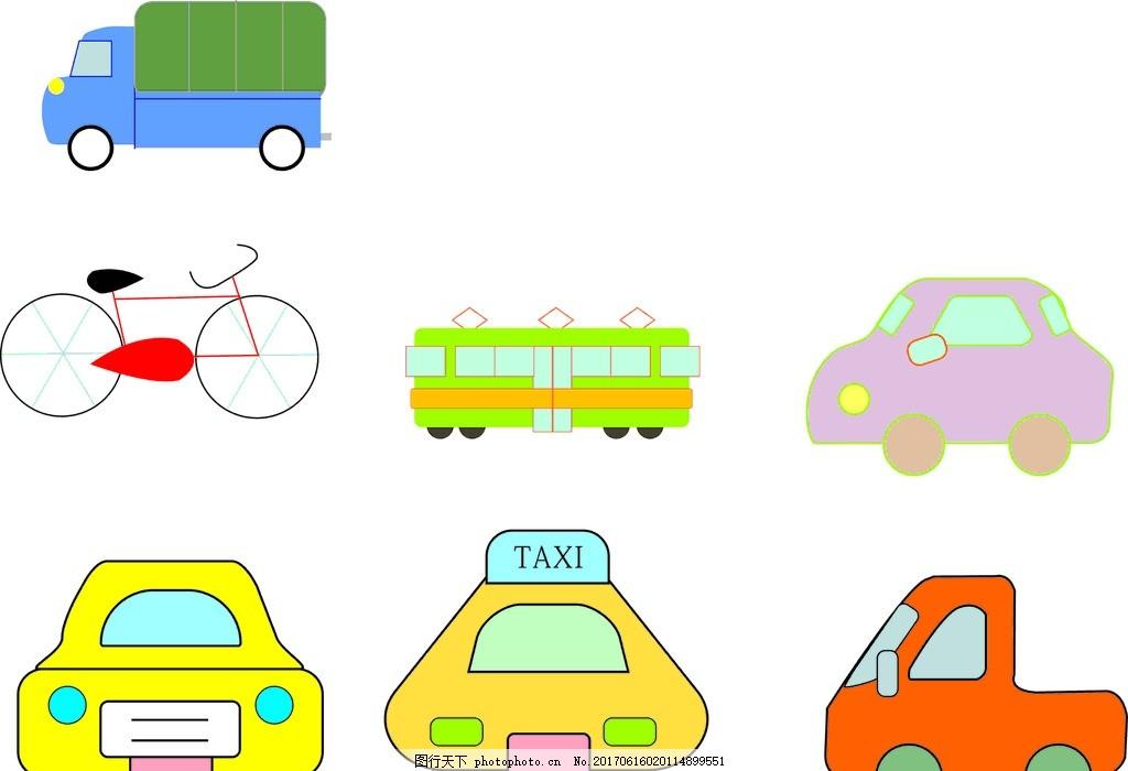卡通简笔车 简笔画 儿童 汽车 可爱汽车 玩具车 卡通自行车 卡通卡车
