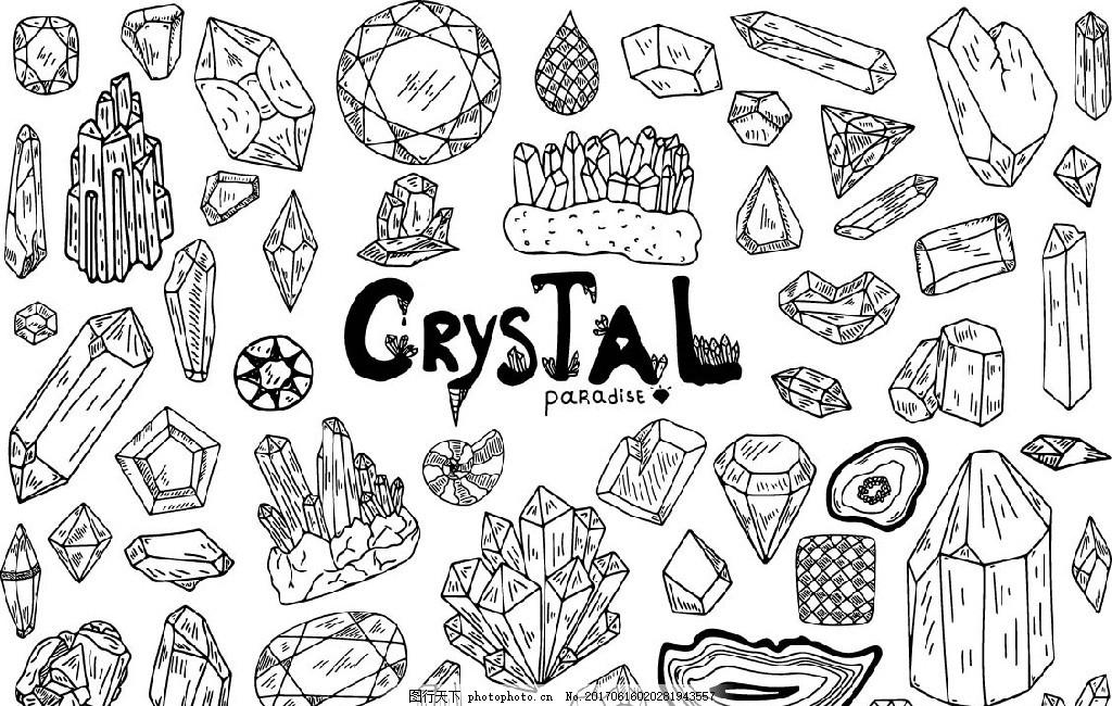 钻石手绘插画