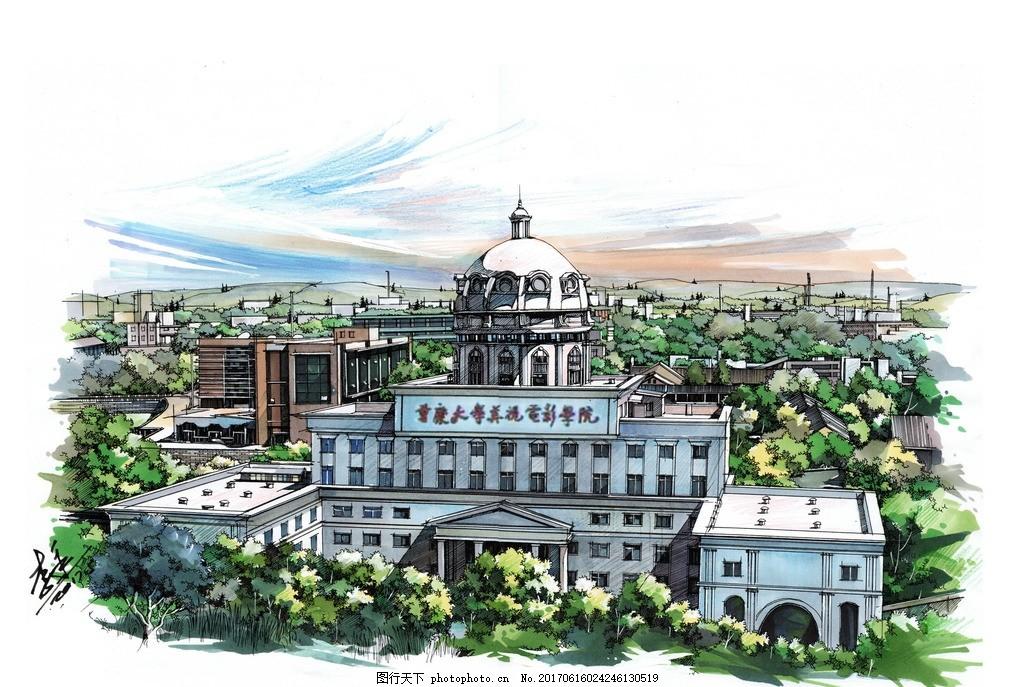 大禹手绘 手绘效果图 手绘图        马克笔上色 设计 自然景观 建筑