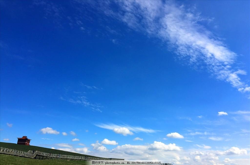 天空 房屋 蓝天 白云 风景 湛蓝 照片 摄影 国内旅游