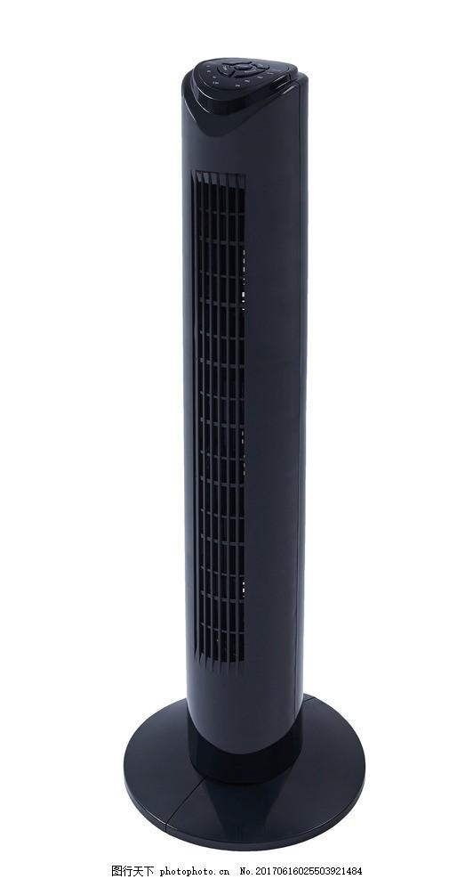 塔式电风扇 家用电风扇 塔扇 落地扇摇头 立式 无叶风扇图片