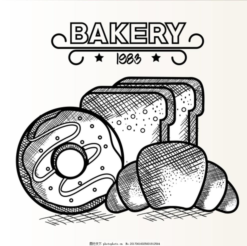 手绘烘焙食品 蛋糕 面包 小麦 绘画 烘焙 糕点 抽纱 素描 美味 手绘