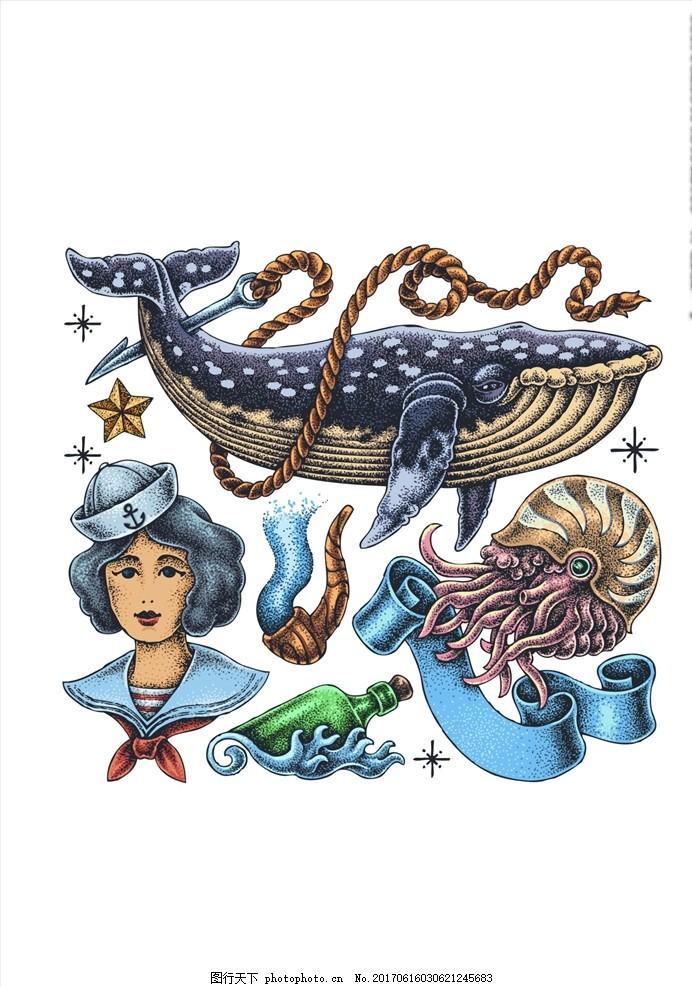 大牌图案 纹身图案 纹身矢量图 手绘人物 海军服 烟斗 漂流瓶航海