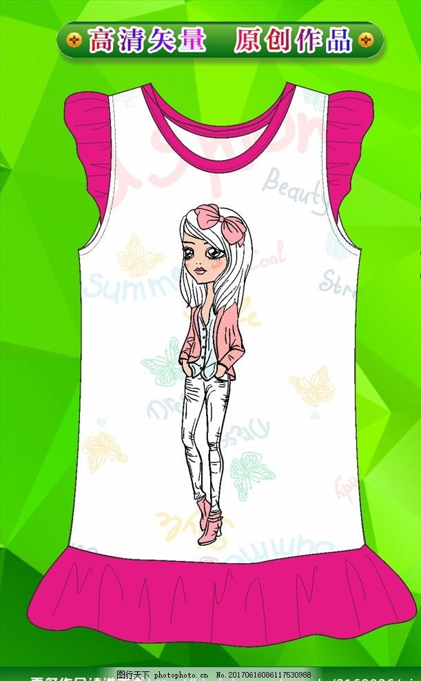 女装图案 卡通衣服 t恤 矢量衣服 衣服素材 手绘衣服衣物 卡通衣服