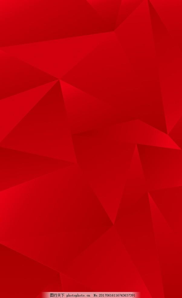 红色晶体背景 背景素材 几何水晶背景 几何体 红色水晶 红色几何体