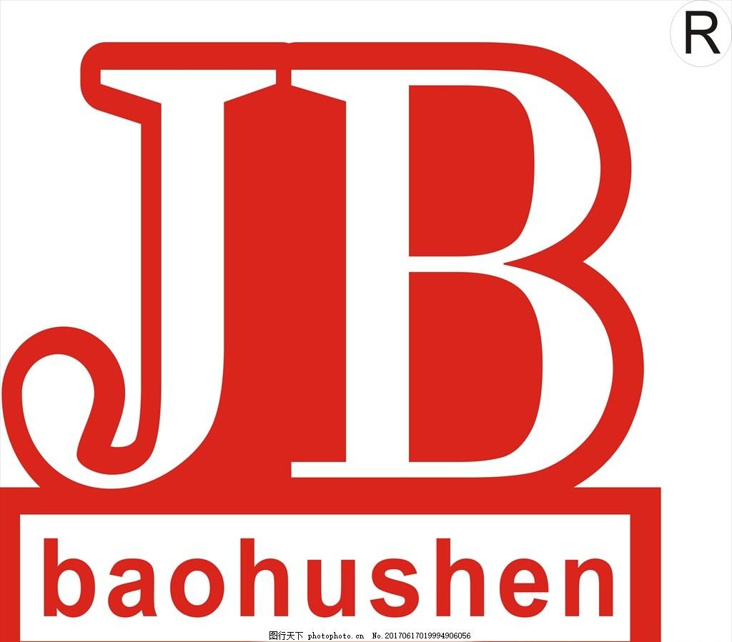 jb润滑油 标志 进口 机油 标识 汽车