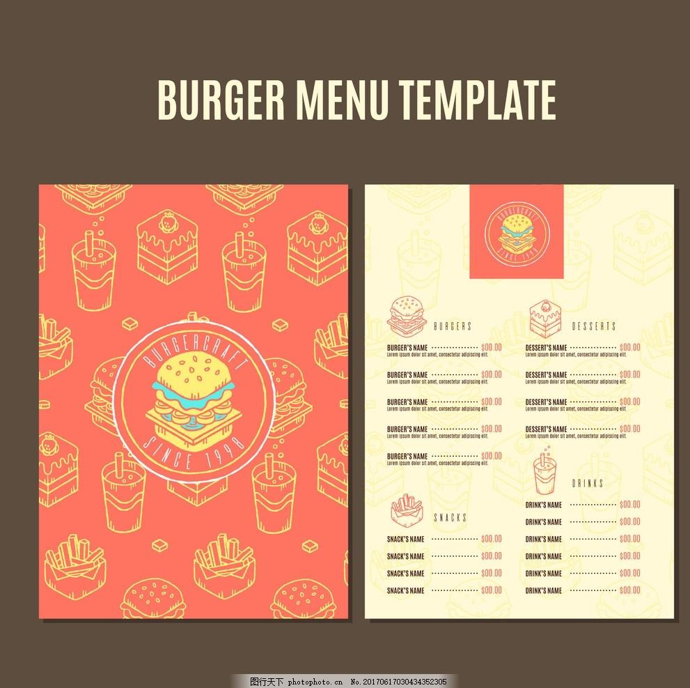 手绘菜单汉堡,西式菜单 菜谱 小吃菜单 酒店菜单 咖啡