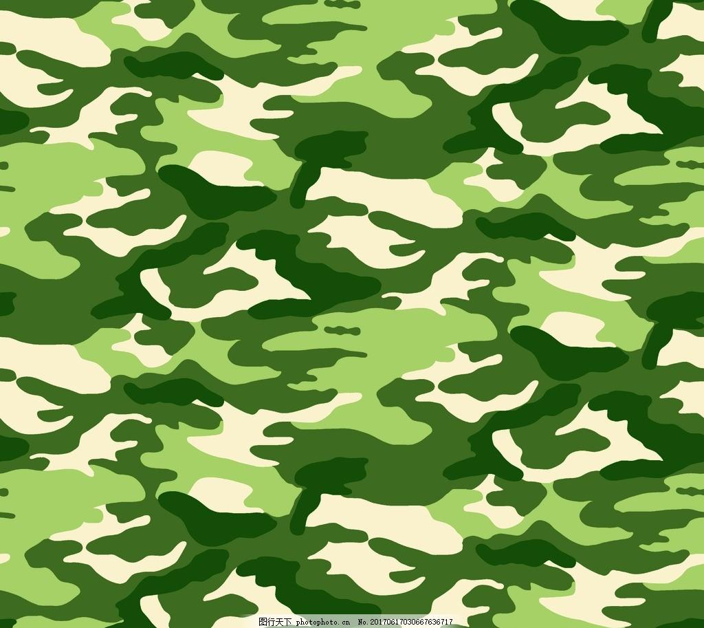 丛林迷彩 森林迷彩 迷彩 矢量 无缝拼贴 无限循环 丛林 绿色 浅绿