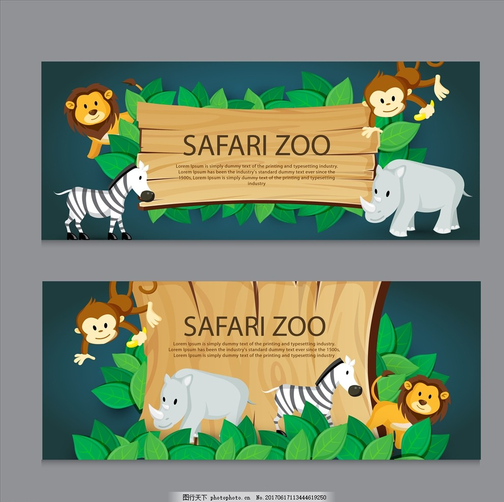 印第安人 手绘印第安人 卡通动物园 动物园 卡通 可爱动物 小动物