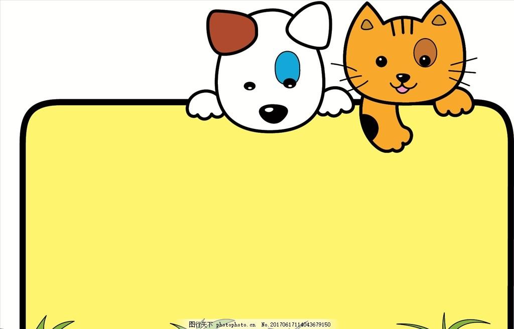 猫狗 矢量动物园 猪牛羊 鸡鸭鹅 奶牛 企鹅 兔子 狗猫 熊猫 大象 狐狸 松树 水牛 牛 狗 老虎 斑马 手绘动物 动物 插画狮子 手绘狮子 素描狮子 插画 素描 手绘素描 印第安人 手绘印第安人 卡通动物园 动物园 卡通 可爱动物 小动物 动物儿童画 儿童画 儿童简笔画 简笔画 狮子 小鸡 猴子 蝙蝠 设计 广告设计 卡通设计 EPS