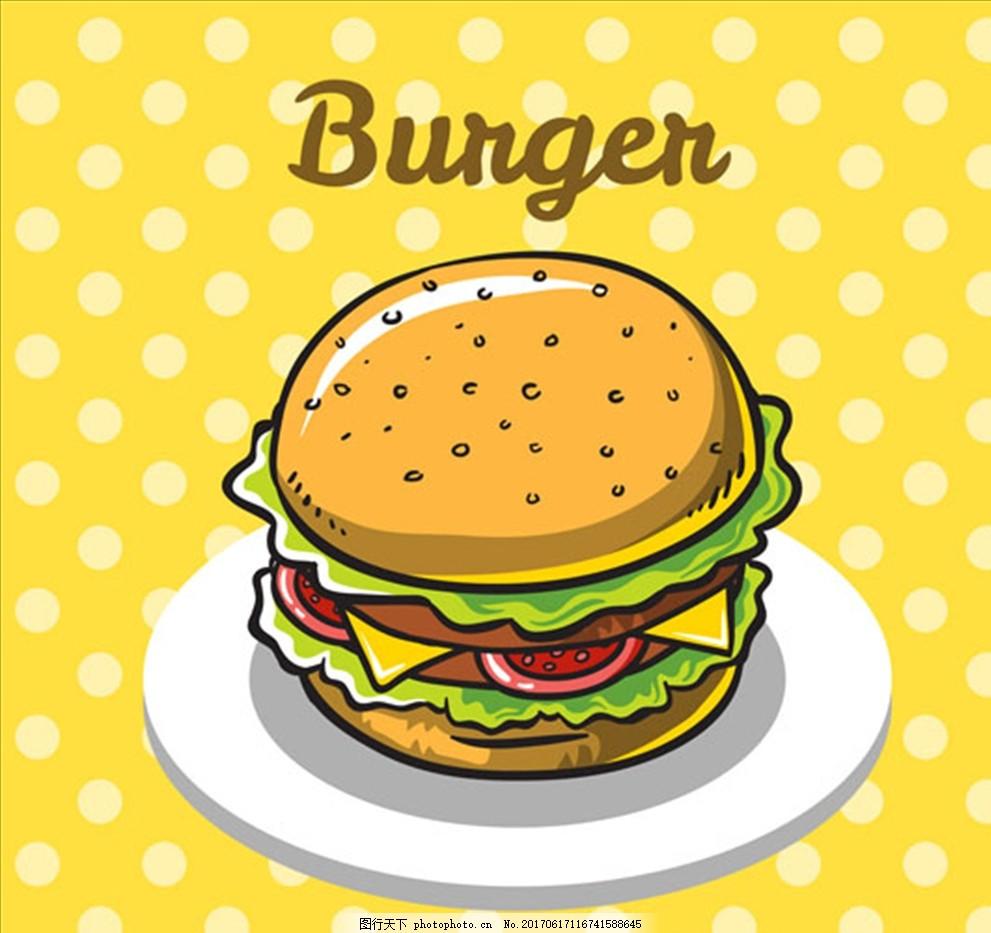 美味汉堡的波点背景 汉堡海报 汉堡宣传单 学生套餐 汉堡网团 爆米花