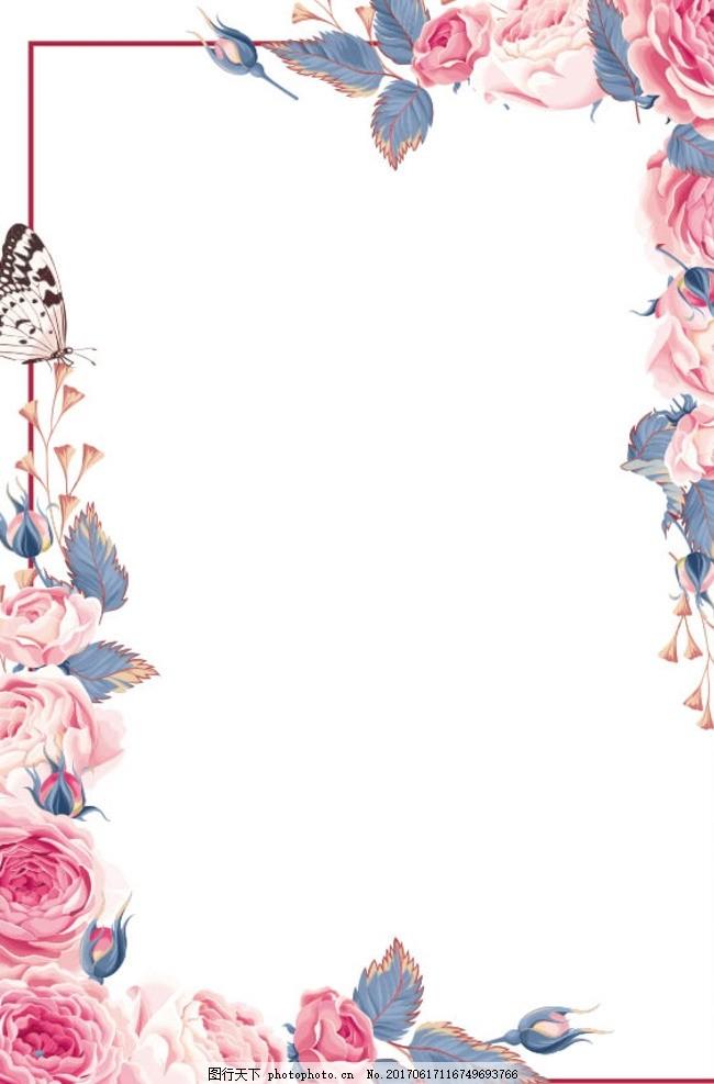 春季海报 简洁日系海报 简洁日系风格 清新 海报 背景 淡雅 花朵叶子