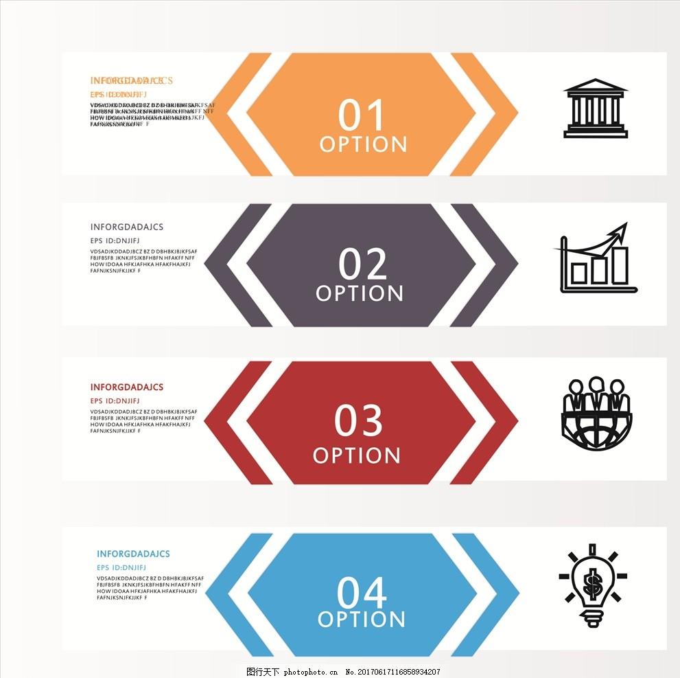 企业广告文案策划排版设计