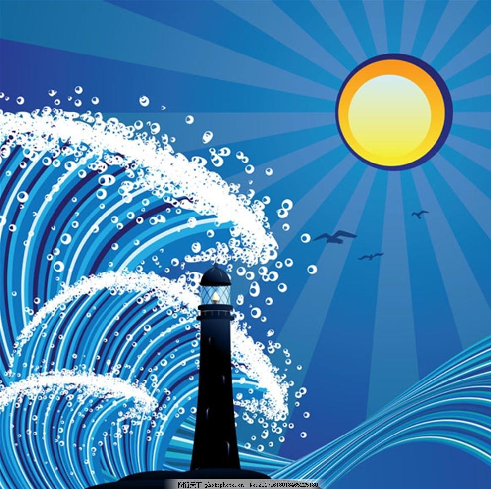 海水 浪花 太阳 阳光 照射 矢量素材 插画 漫画 设计 动漫动画 风景