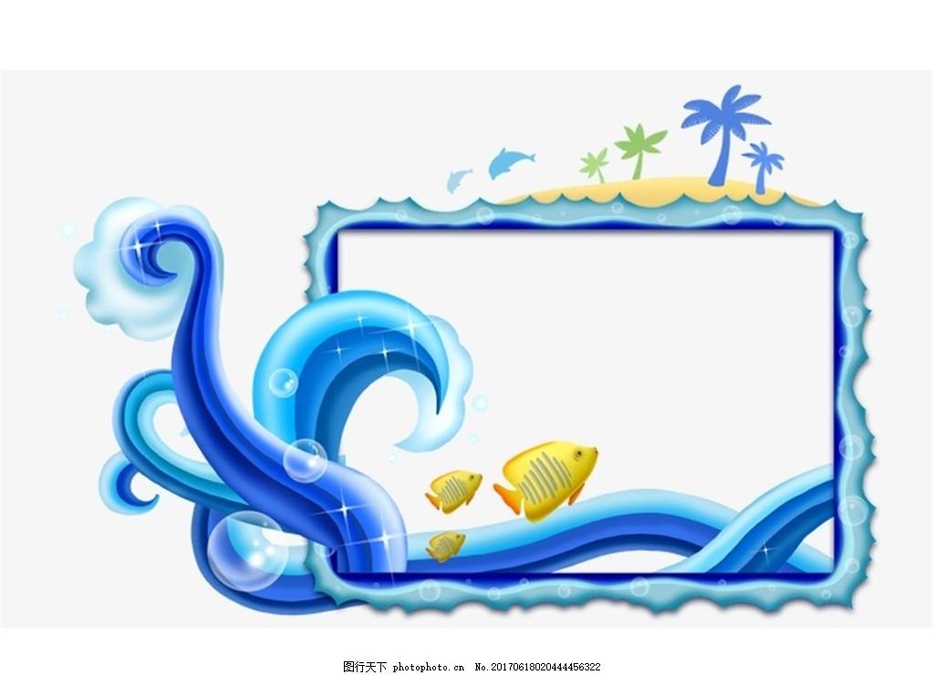 鱼跃大海 海洋 浪花 浪涛 游鱼 海豚 海景 逐浪 椰子树 趣味 夏季