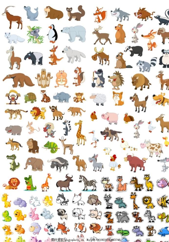 ai 卡通矢量 矢量图 卡通牛 logo 标志 卡通logo 设计 生物 野生动物
