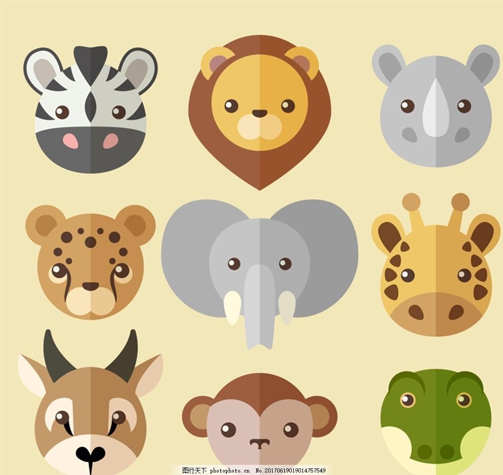 9款创意扁平化野生动物头像矢量 斑马 狮子 犀牛 豹子 大象 长颈鹿