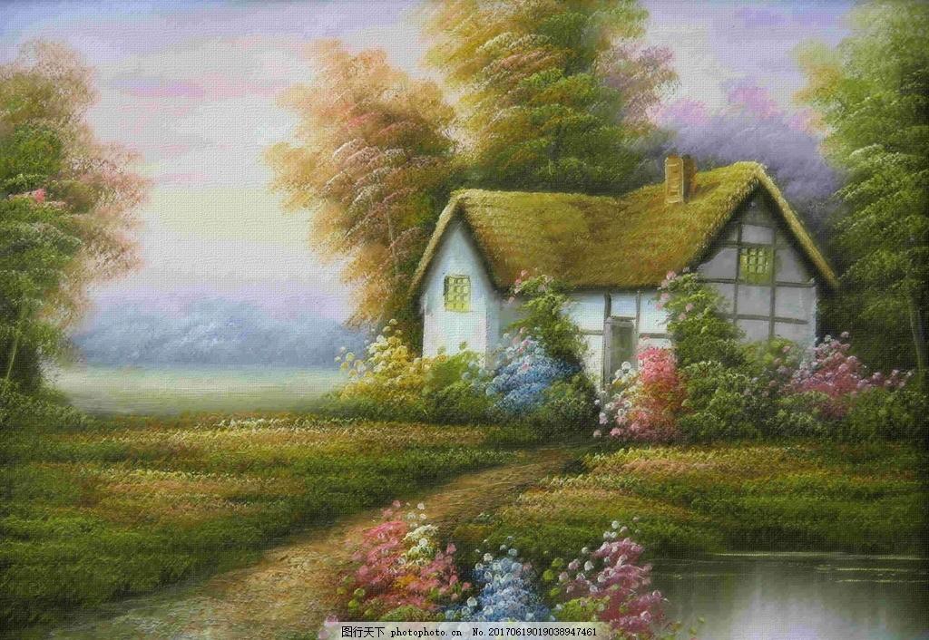 装饰画 油画 画 欧美 欧式 现代 家装 家庭 田园风 风景山水