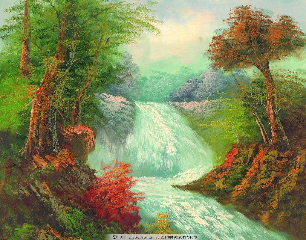 装饰画 油画 欧美 欧式 现代 家装 家庭 田园风 风景山水 古典