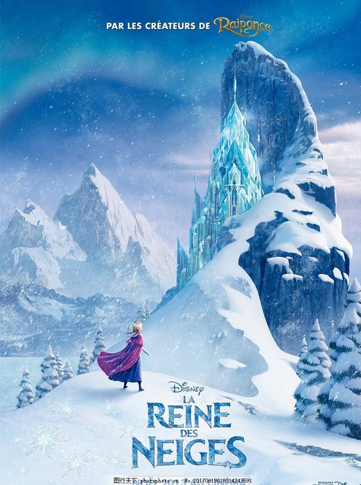 冰雪城 迪士尼 迪士尼动画 家庭片 喜剧片 正式版 电影 卡通 电影海报