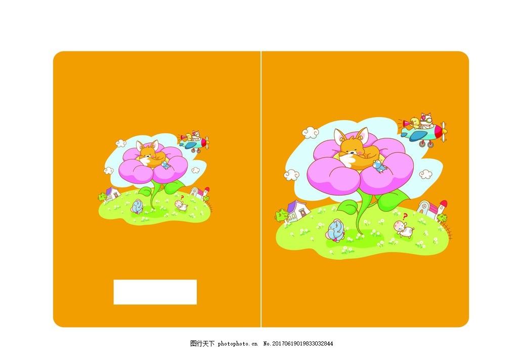 卡通动物图本封面 狐狸      卡通 卡通动物 韩风 本子 图画本 可爱
