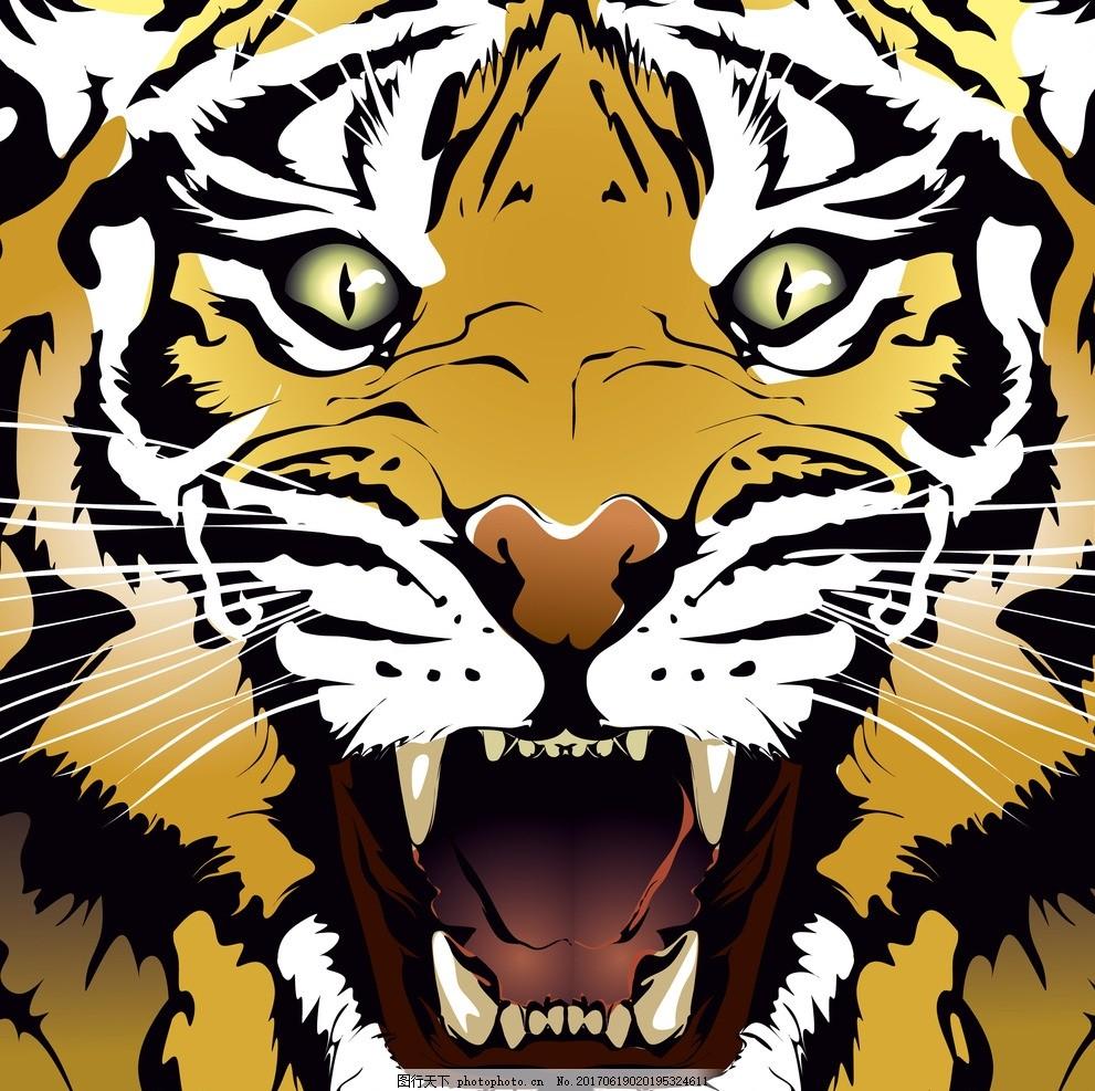 绸带 飘扬 霸气 国家 羽毛 星星 图标 花纹 纹理 狮子图标 老虎图标