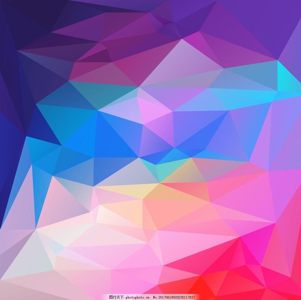 炫彩几何 色块 渐变 色彩 立体几何 设计 底纹边框 背景底纹 eps