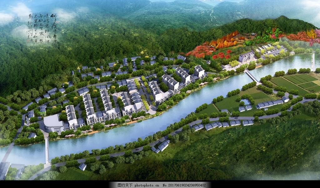 绿化园林景观设计