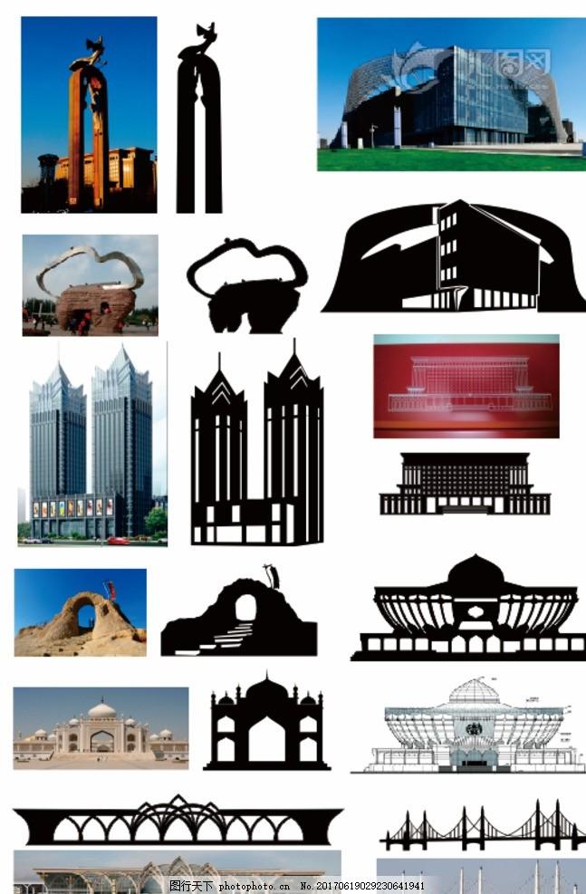 宁夏银川著名建筑剪影 矢量 凤凰碑 宁夏大剧院 火车站 回乡文化园