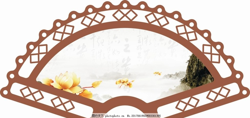 扇形 扇形形状 扇子形状 扇形文化 扇子 异形扇子 设计 广告设计 广告