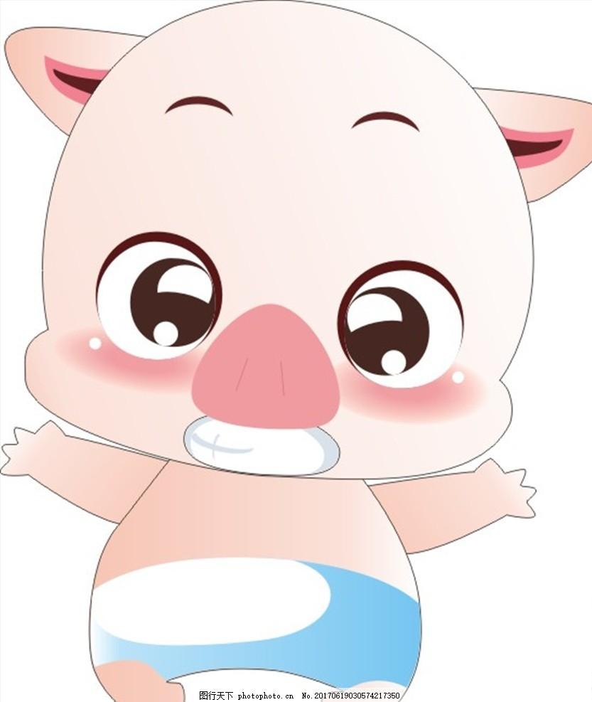 生肖猪 十二生肖 猪 卡通 幼儿 手举牌 设计 广告设计 卡通设计 cdr