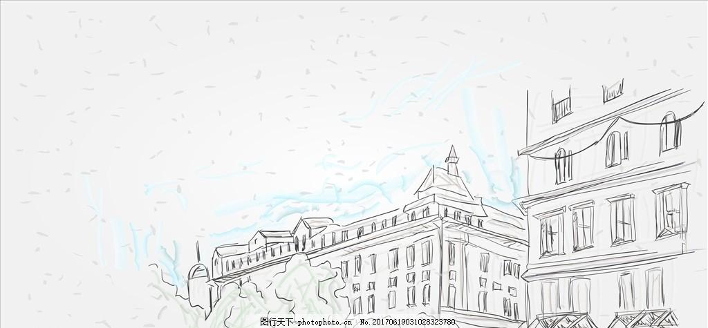 矢量手绘素描线描城市建筑背景 黑白 黑色 建筑群 建筑风景 街景