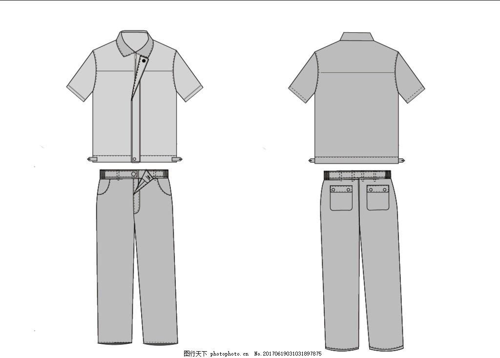 半袖工作服设计图