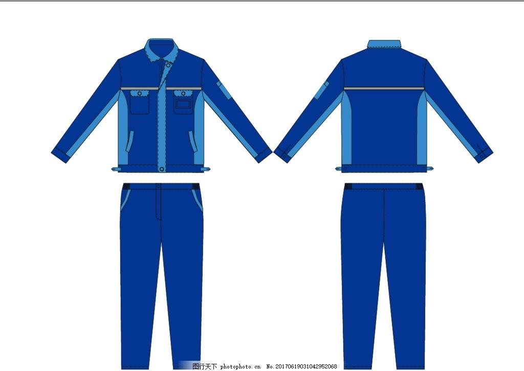 长袖工作服设计图