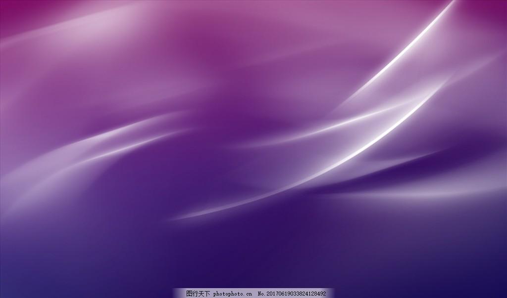 炫酷背景 炫酷 背景 科幻 大气 高端 紫色 白光 炫光 线条 亮色线条