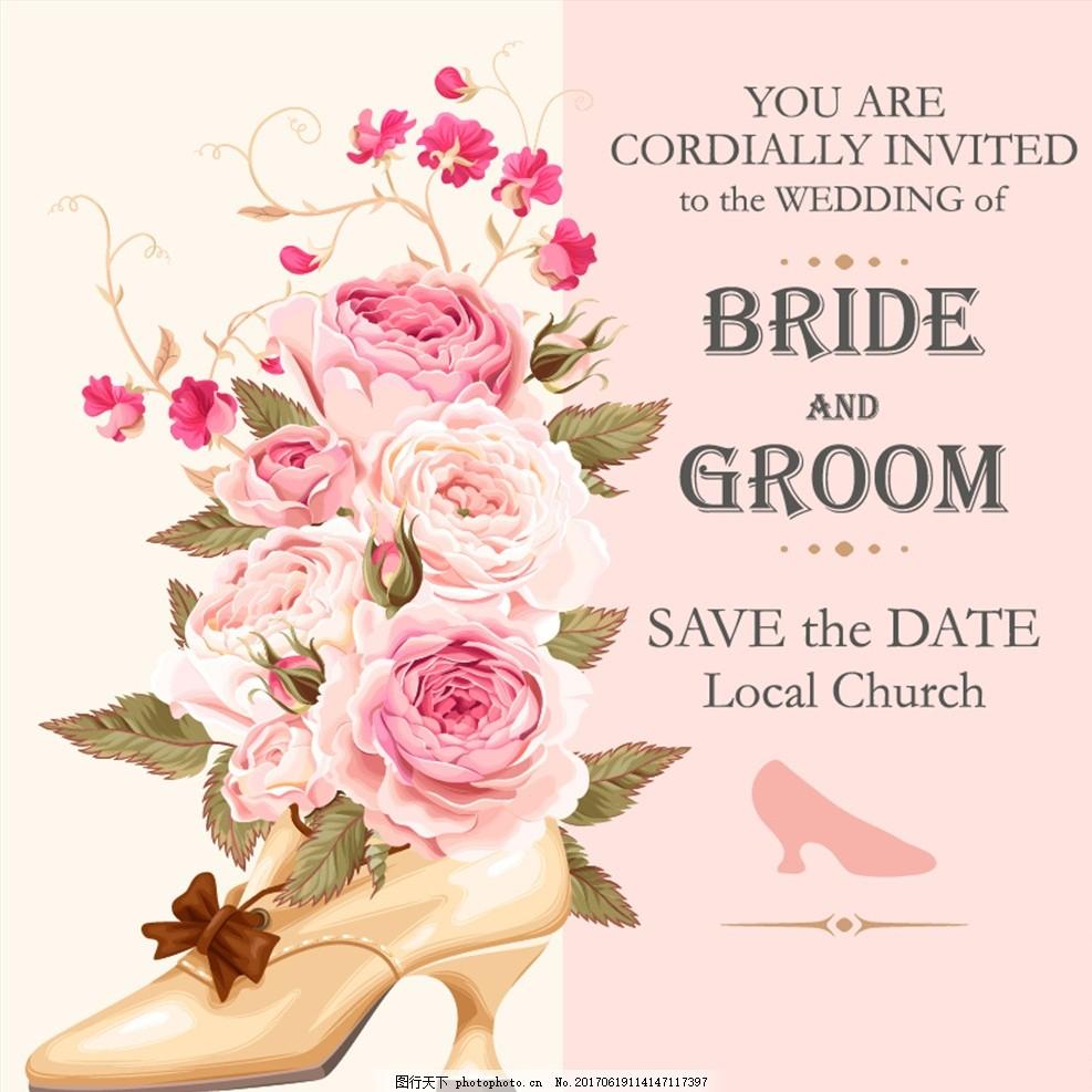 手绘粉红色花朵高跟鞋请柬贺卡
