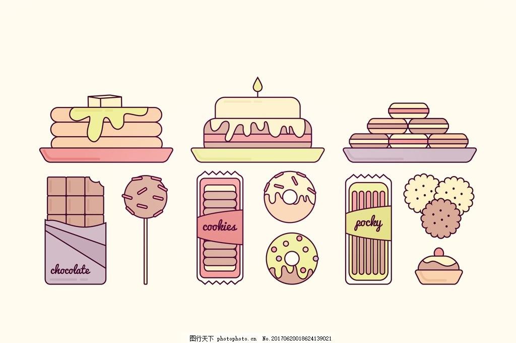 手绘可爱糖果甜点