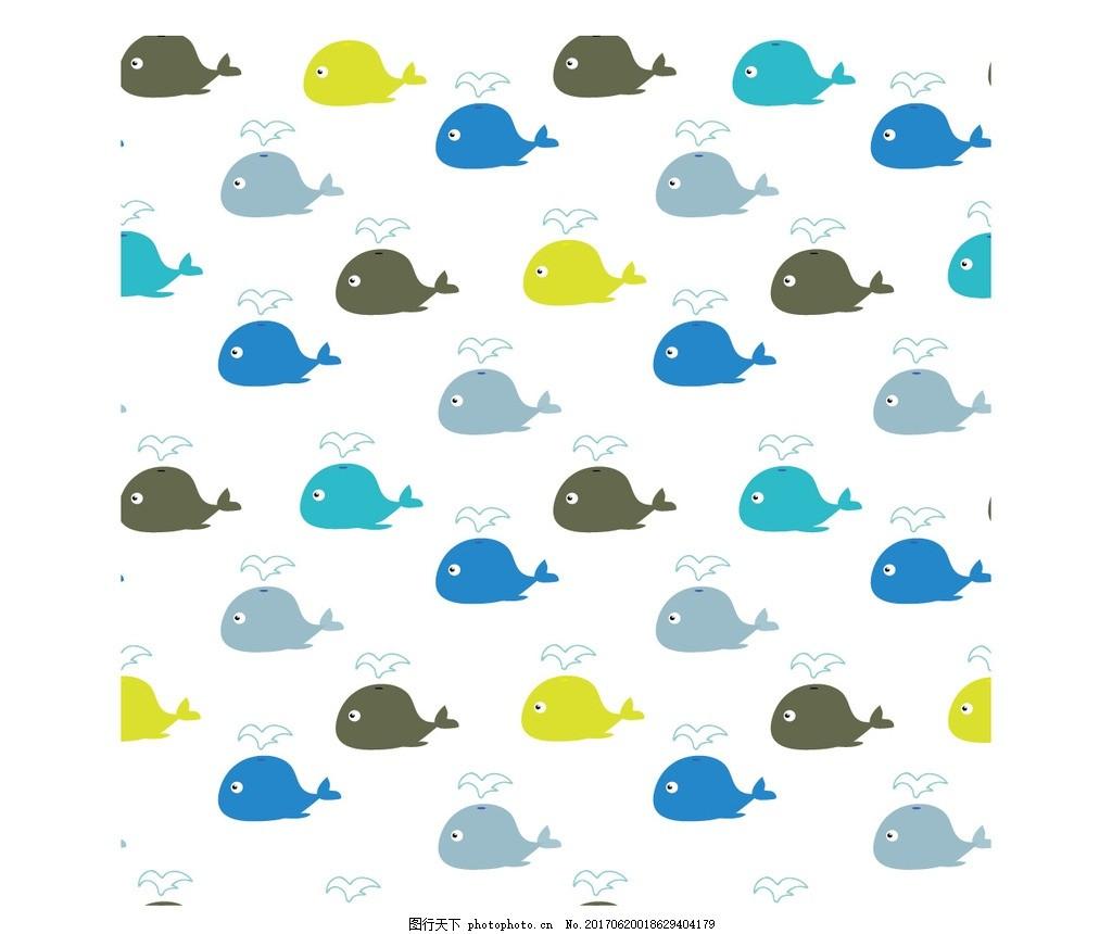 海洋鲸鱼 卡通图案 卡通鲸 鲸鱼花型 儿童花纹 墙纸 壁纸 记事本底纹