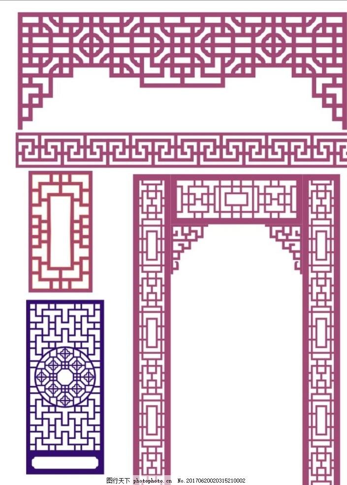 中式雕花 pvc雕花 矢量底纹 镂空花纹 镂空图案 雕花 窗花 窗格 木雕
