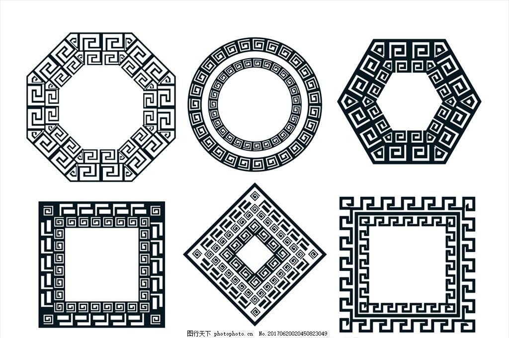 中式古典 中国风边框 小边框 艺术花纹边框 圆形图案 中国古典素材 古