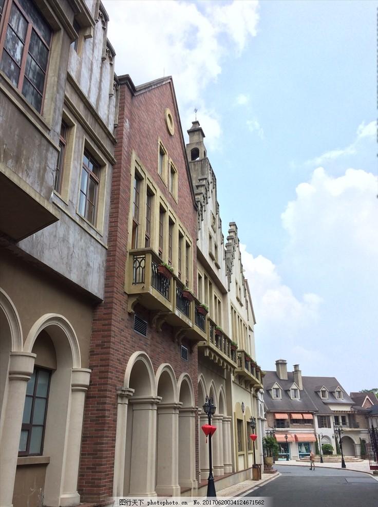 欧洲小镇 欧洲建筑 欧洲街区 小镇 欧式建筑 干净街区 随手拍 摄影