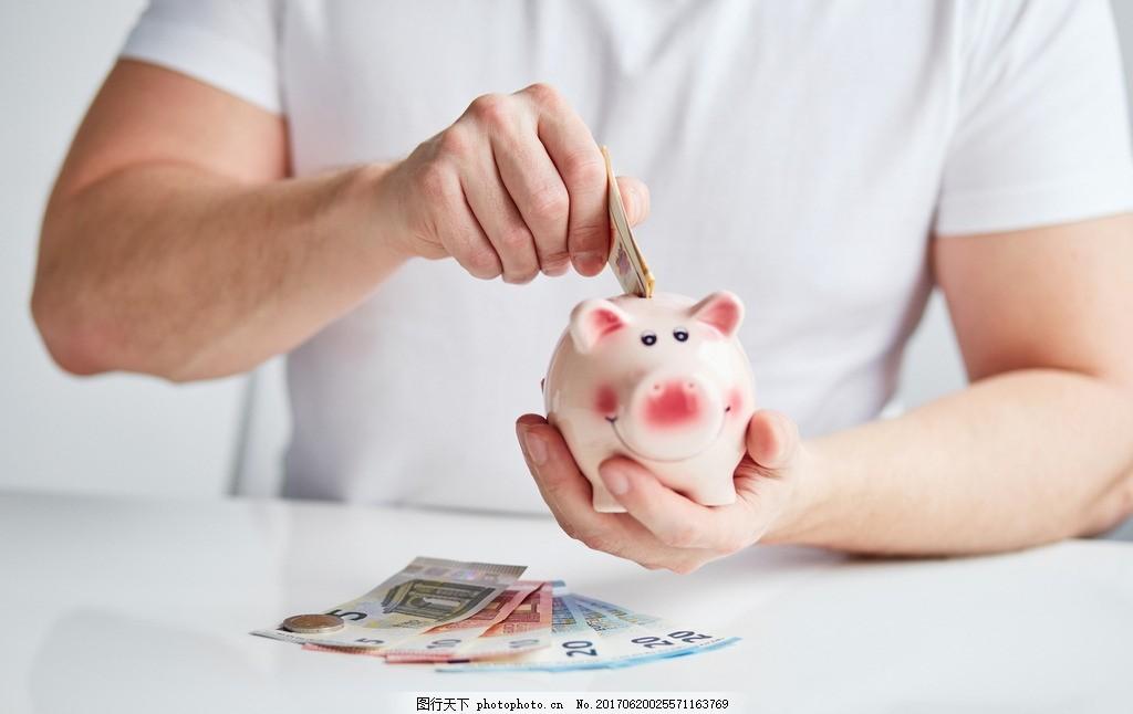 唯美 炫酷 可爱 存钱罐 小猪存钱罐 理财 摄影 生活百科 生活素材 300