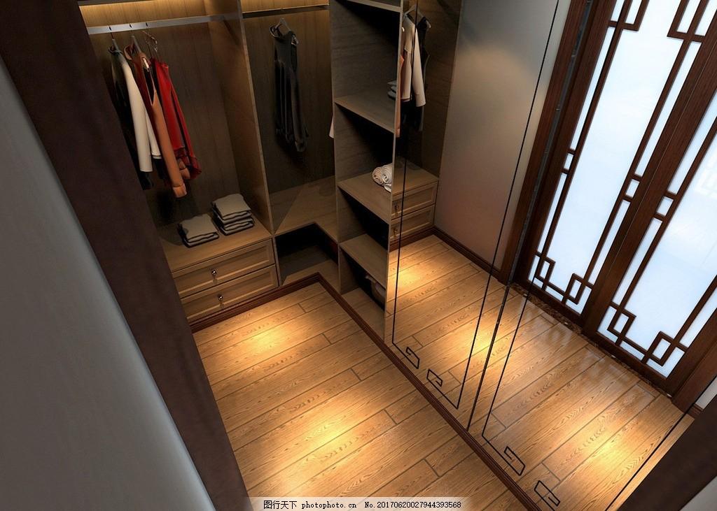 衣帽间效果图 装饰 装修 家装 中式风格 新中式 室内设计效果图未分类
