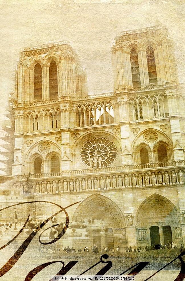欧美复古建筑装饰画 巴黎圣母院