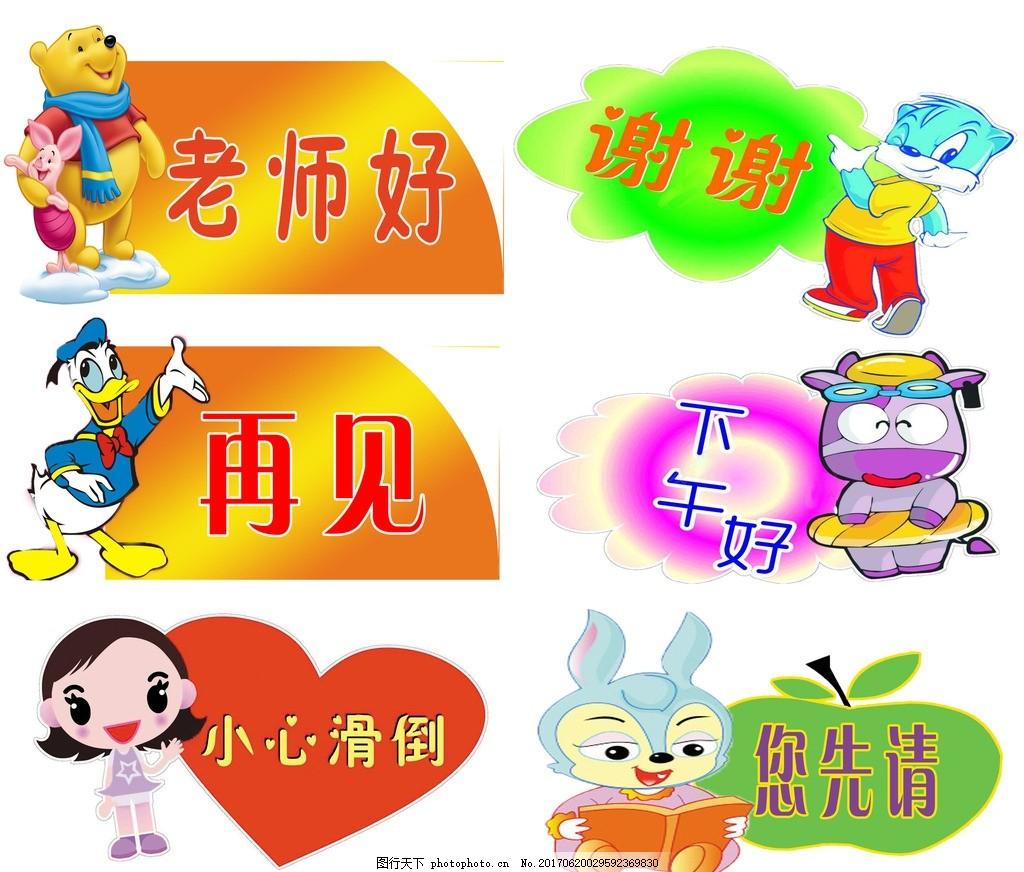 中秋佳节幼儿园幼儿园围墙设计幼儿园文化墙幼儿园大门图案艺术大门